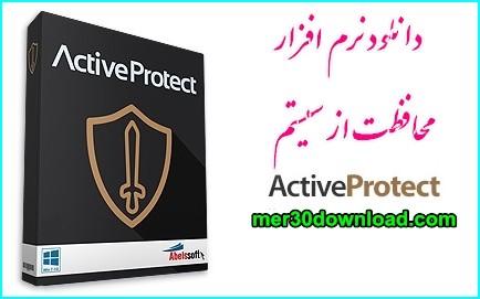دانلود نرم افزار محافظت از سیستم ActiveProtect Plus