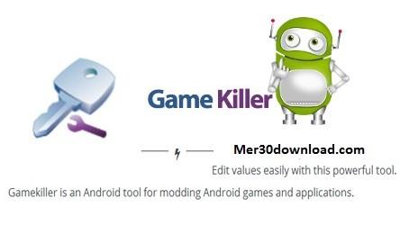 game-killer-www.apkfa_.ir_