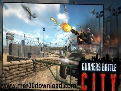 دانلود بازی Gunner Battle City War 1.0
