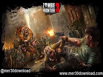 دانلود بازی Zombie Frontier 3 v1.42