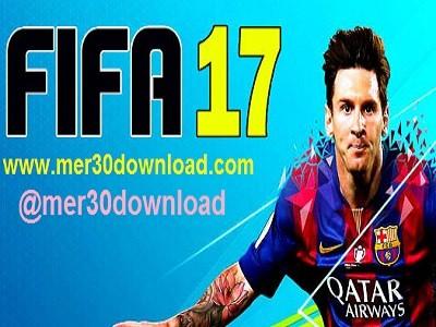 دانلود تریلر جدید بازی FIFA 17