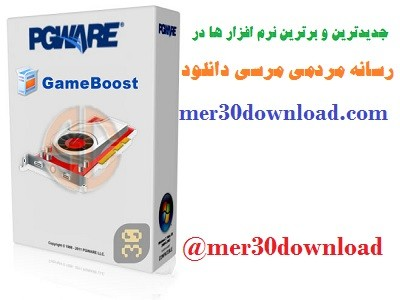 دانلود PGWare GameBoost 3.7.25.2016