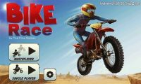 Bike-Race-Pro-by-T-F-Games-3_mer30download.com