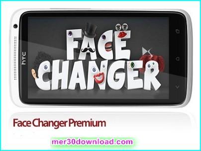 دانلود نرم افزار تغییر چهره برای اندروید
