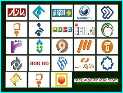سیمای همراه نسخه 6.5.2 اندروید - دانلود برنامه تلویزیون برای اندروید