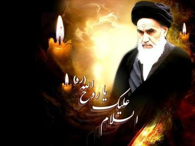 دانلود مجموعه آهنگ ها و سرودها به مناسبت رحلت امام خمینی