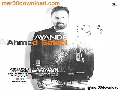 دانلود آهنگ آینده با صدای احمد صفایی