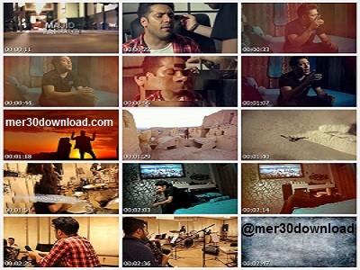 دانلود موزیک ویدئو شب تولد از مجید یحیایی
