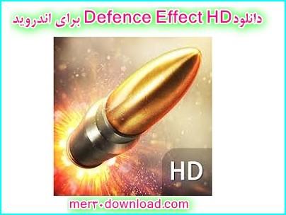 دانلود Defence Effect HD برای ندروید