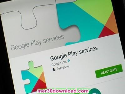 دانلود نرم افزار گوگل پلی برای اندروید