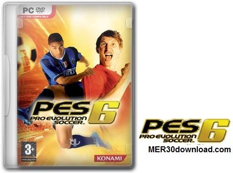 دنلود بازی فوتبال PES 2006 برای کامپیوتر + نسخه کامل