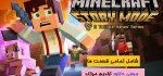 بازی Minecraft Story Mode + تمامی قسمت ه...