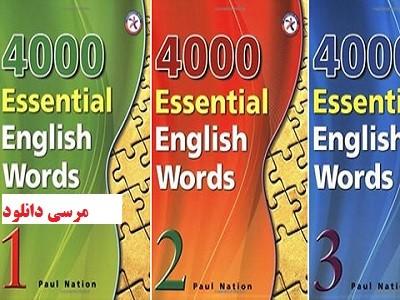 آموزش 4000 لغت پرکاربرد زبان انگلیسی