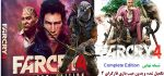 بازی Far Cry 4 Complete Edition - فارکرا...