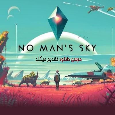 دانلود بازی No Mans Sky آسمان هیچکس +نسخه معتبر کامل