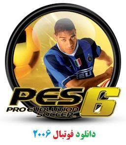 pro_evolution_soccer_6
