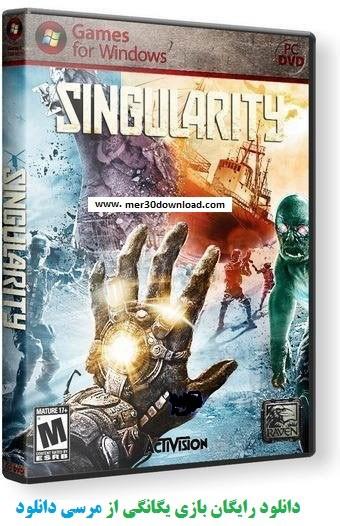 دانلود بازی Singularity - یگانگی برای کامپیوتر