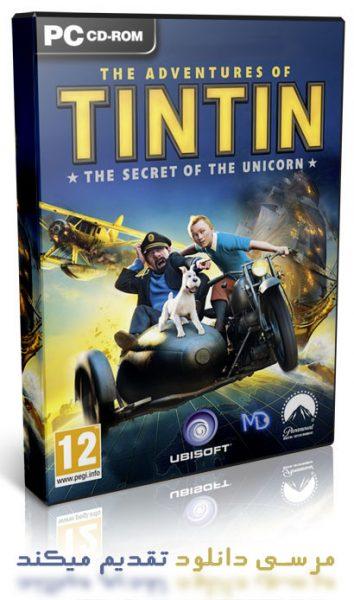 دانلود بازی ماجراهای تن تن The Adventures of Tintin برای کامپیوتر