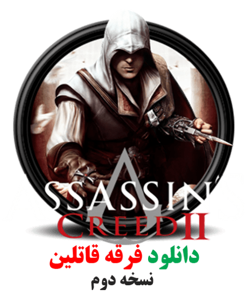 assassins_creed2_mer30download.com_
