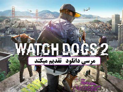 دانلود بازی Watch Dogs 2 نسخه معتبر و سالم + CPY
