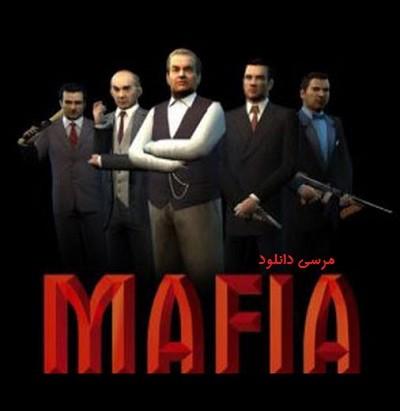 بازی مافیای 1 - MAFIA 1 + نسخه دوبله فارسی