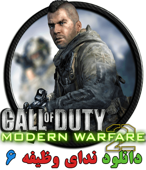 call-of-duty-6