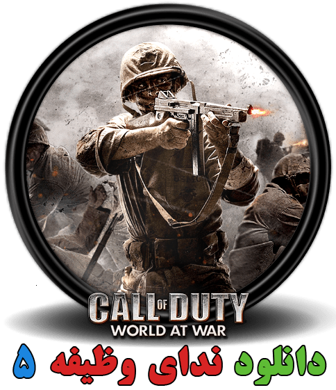 call-of-duty-world-at-war_10