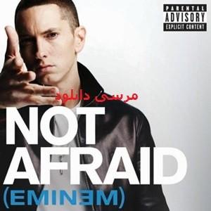 eminem_-_not_afraid