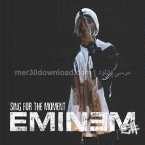 eminem_-_sing_for_the_moment_cd_cover
