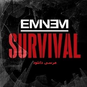 eminem_-_survival_artwork