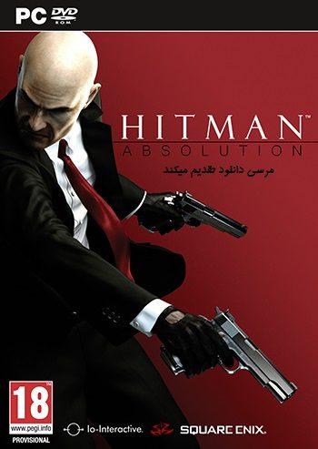 بازی هیتمن 5 بخشایش – Hitman Absolution +کامپیوتر