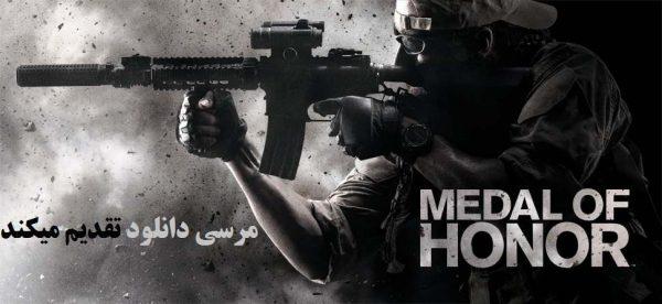 مدال افتخار 4 - Medal Of Honor 4 : 2010 + برای pc