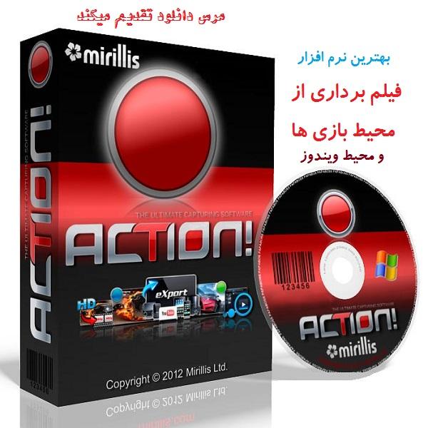 نرم افزار فیلم برداری از محیط بازی ها Mirillis Action 1.31