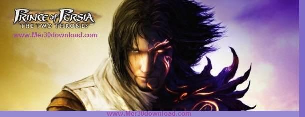 بازی شاهزاده ایرانی 3 - Prince of Persia 3: The Two Thrones