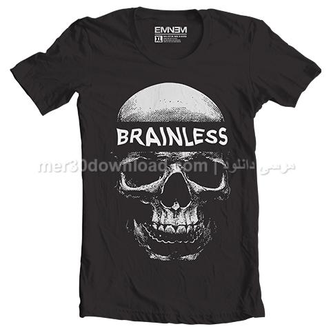 shirt-brainless