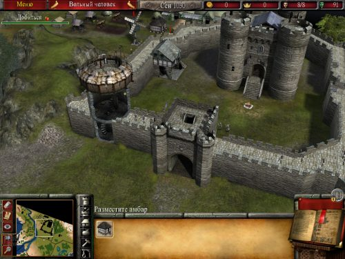 stronghold-2_www-mer30download-7