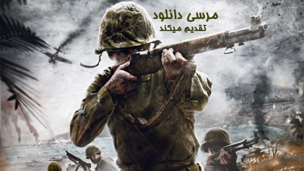 بازی ندای وظیفه 5: جهان در جنگ - Call of Duty 5: World at War