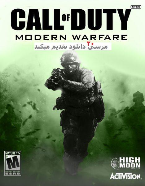 دانلود بازی کالاف دیوتی 4 - Call Of Duty 4 Modern Warfare