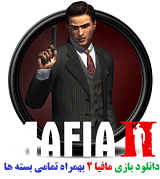 mafia_2_icon_by_madrapper-d38r2i6