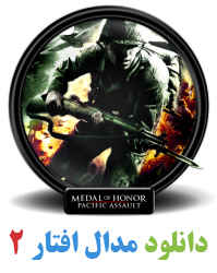 medal_of_honor-1
