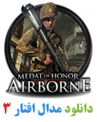 medal_of_honor-2