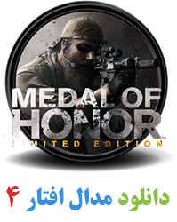 medal_of_honor-3