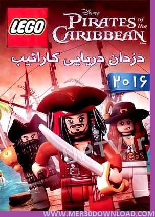 دانلود انیمیشن دزدان دریایی کارائیب + دوبله فارسی