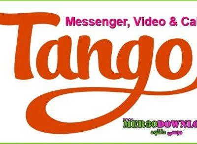 دانلود نرم افزار تانگو Tango 3.28برای اندروید