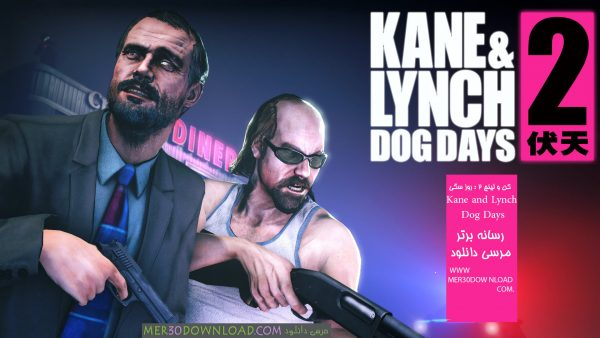 دانلود بازی کن و لینچ 2 : روز سگی Kane and Lynch 2: Dog Days