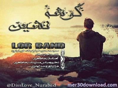 دانلود آهنگ گوشه نشین سعید محمدی - آی ان لورد - ام لر کینگ