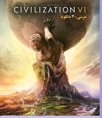 دانلود بازی تمدن ها سید مایر 6 - Sid Meier's Civilization VI