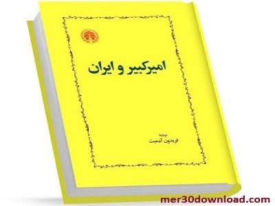 دانلود کتاب امیرکبیر و ایران