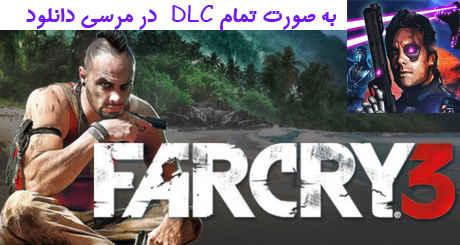 دانلود بازی FAR CRY 3