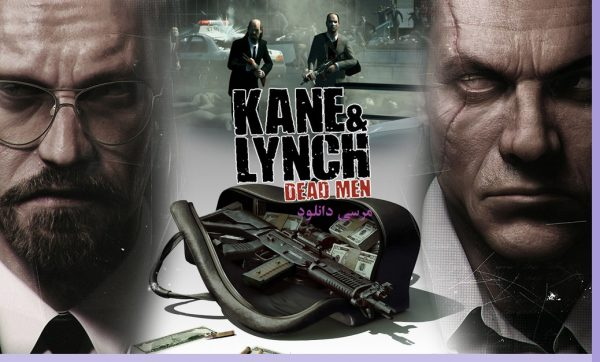 دانلود بازی Kane and Lynch 1 Dead Men
